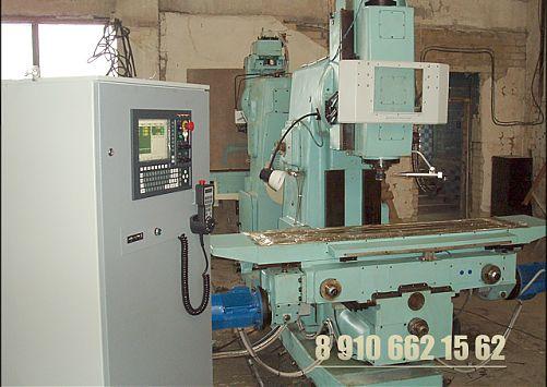 продажа фрезерных станков по металлу
